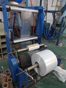 塑料吹膜机
