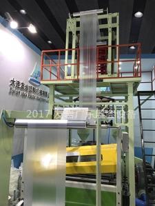 上海大连塑料吹膜机